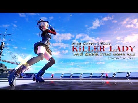 【MMD艦これ】KiLLER LADY×プリンツ・オイゲン【Ray-MMD Test】