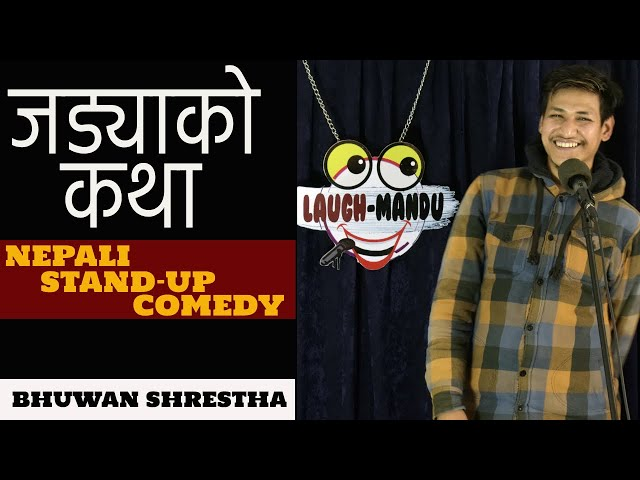 Jadya Ko Katha || Bhuwan Shrestha || Nepali Stand-Up  Comedy || LaughMandu ||