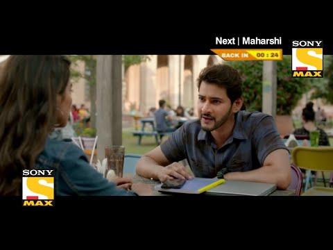 Download Maharshi Full Movie Hindi Dubbed Release | Mahesh Babu, Pooja Hegde New Movie Maharshi