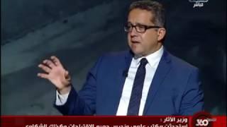 فيديو.. وزير الآثار: إقامة الأفراح في الأماكن الأثرية أمر «مرفوض»