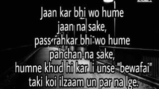 Mujhe jine nahi deti hai...sad shayri by Atul kumar katare