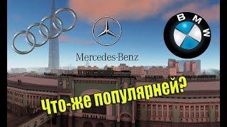7 Популярных Немецких авто 1 сервера MTA Province 