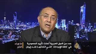ما وراء الخبر - مستقبل العلاقات العربية الإيرانية