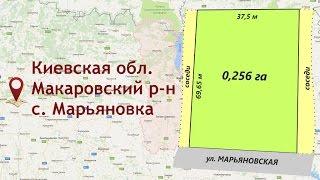 Купить участок под строительство Макаровкий район 25 соток(, 2017-04-05T07:58:46.000Z)
