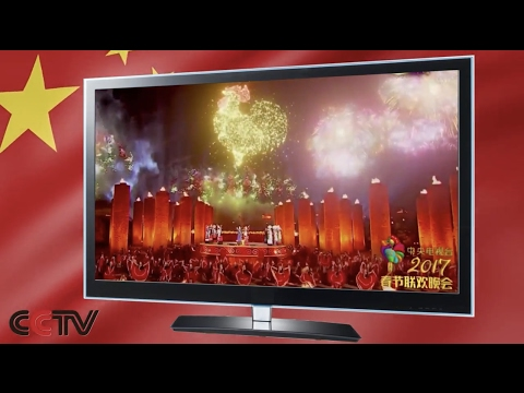 China Watch- Lunar New Year Special Edition