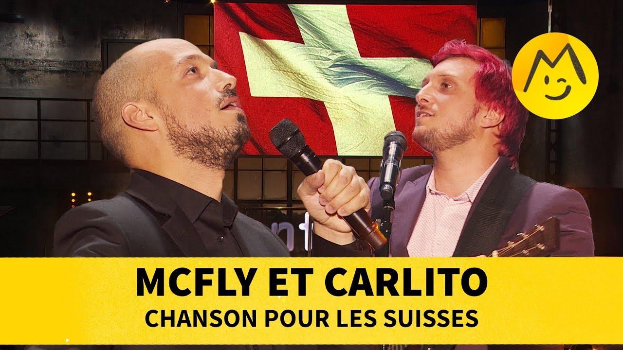 McFly et Carlito -