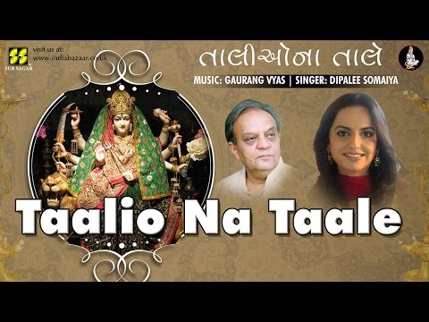 Taalio Na Taale: Mataji No Garbo | Singer: Dipalee Somaiya | Music: Gaurang Vyas