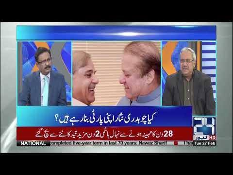 DNA | 27 Feb 2018 | 24 News HD
