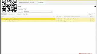 Приказы на премирование - Расчет зарплаты в ЗУП 3.1 (видеоуроки 1С ЗУП 8.3)