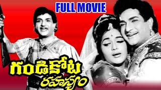 Gandikota Rahasyam Full Length Telugu Movie || N.T.R, Jaya Lalitha || Ganesh Videos - DVD Rip..