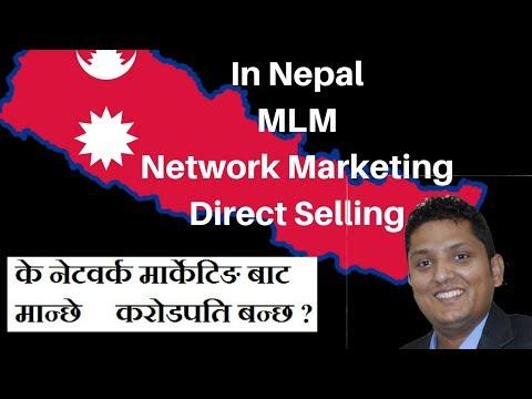 Direct Selling, MLM, Network Marketing starting In Nepal ध्यान दिनु पर्ने केही कुरा