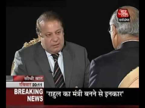 Seedhi Baat Nawaz Sharif with Prabhu Chawla : 06.04.2008