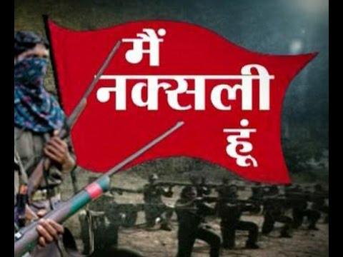Documentary - Story of Naxalism (Part 1) - India TV