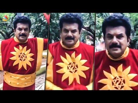ശക്തിമാനായി മുകേഷ്   Mukesh Location Fun Video   Dhmaka Malayalam Movie