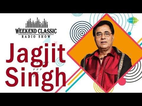 weekend-classic-radio-show- -jagjit-singh- -hd-songs- -rj-khushboo