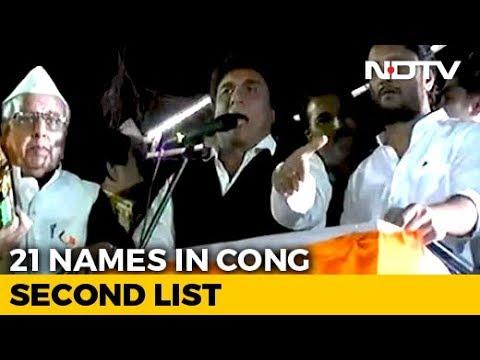 Priya Dutt, Raj Babbar In Congress' Second List For Lok Sabha Elections
