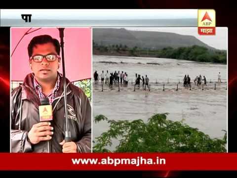 Parner Sangamner: connectivity lost due to floods