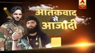 Ghanti Bajao: PM Modi's master plan against terrorism in Kashmir