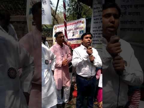 S. B. C. Pune Dharane Aandolan 12/03/2018