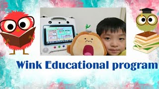 윙크(Wink) Educational program