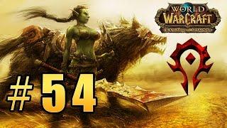 World of Warcraft - Warlords of Draenor - Помощь для Крепости Песни Войны & Крепость Утгард #54