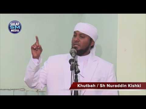 khutbah Sh Nuraddin Kishki || Abubkar Mosque (6th) street thumbnail