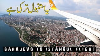Pegasus Airline Flight Review | Sarajevo Bosnia to Istanbul | Europe EP-51