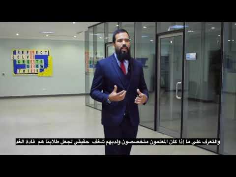 The Academic Director of Arab International Schools -   المد