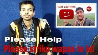 My smart Support Got 3 Strike   Please strike wapas le le!