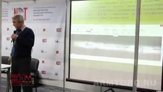 видео Визуально-измерительный контроль сварки. Внешний осмотр сварных швов
