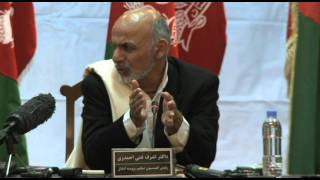 Dr. Ashraf Ghani asked about Pakistan border incident