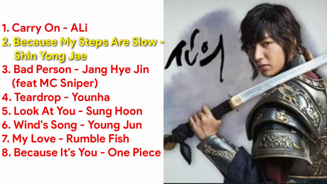 Download OST FAITH : THE GREAT DOCTOR DRAMA KOREA POPULER LEE MINHO FULL ALBUM (LA_KHILDA)
