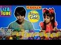 Альпен Гольд ЧЕЛЛЕНДЖ Лиза и Рома угадывают вкус шоколада Alpen Gold Lizatube видео для детей mp3
