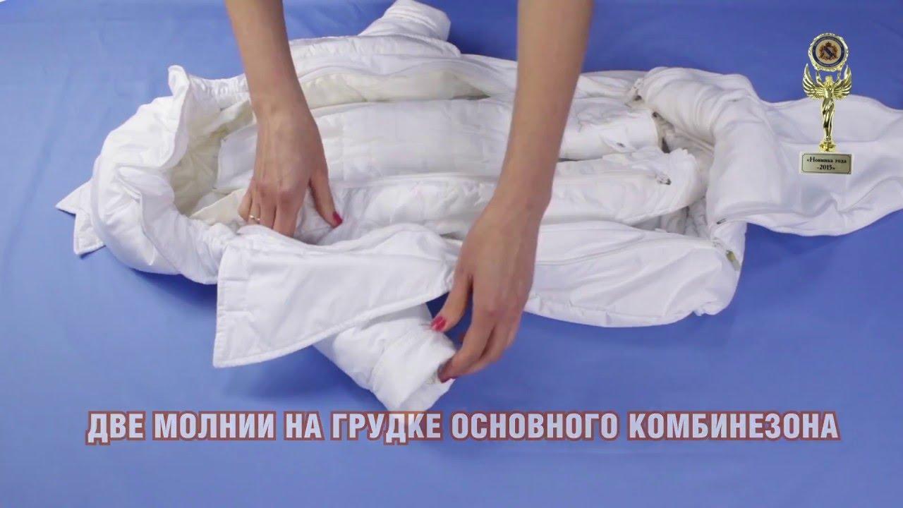 Каталог lassie (лесси) со скидкой до 90% в интернет-магазине модных распродаж kupivip. Ru!