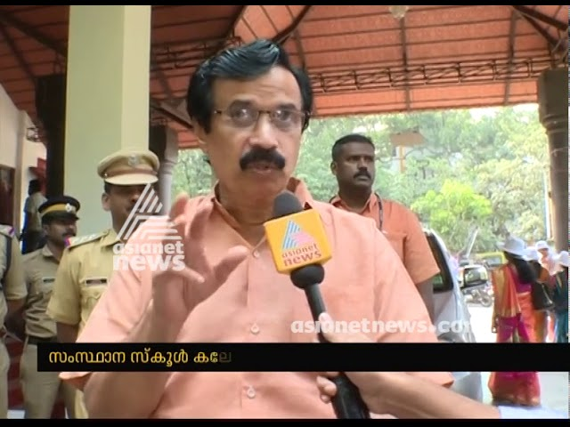 Delay in competitions on the second day of Kalolsavam 2018 | 58th School Kalolsavam 2018