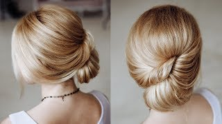 Easy and quick wedding hair idea | French twisted seashell bun