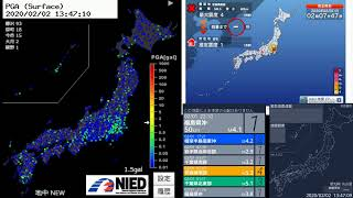 丸蘭地震ライブJapan Real Time Earthquake Monitor (For Foreigners)