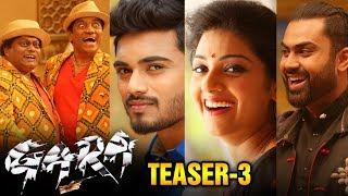 gara-kannada-teaser-2019-rahman-pradeep-aryan-avantika-mohan-johnny-lever-sadhu