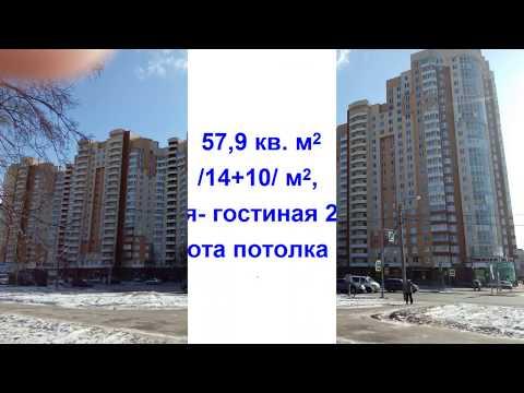 ПРОДАЕТСЯ ЕВРО-ТРЕШКА УЛ. ДИМИТРОВА 3 - 11 ЭТАЖ
