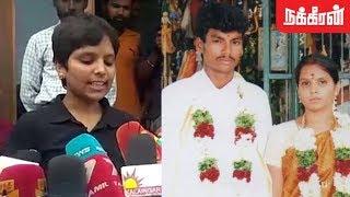 சாதி வெறியர்களுக்கு எச்சரிக்கை! | Kausalya's verdict on Udumalai Shankar Case Judgement