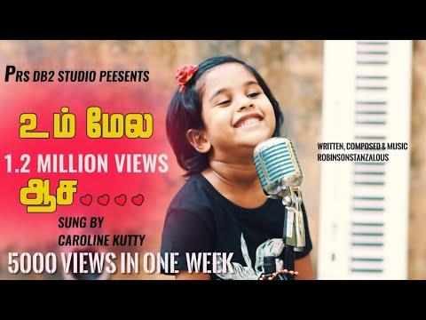 Tamil New Christian Songs 2019|Ummela Aasai-Kutty Caroline|Robinsonstanzalous |Tamil Christian Songs