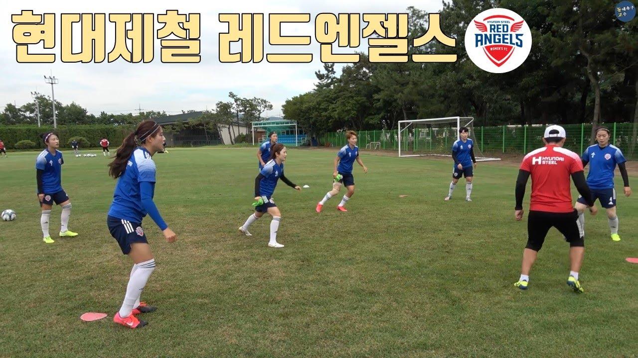 한국 여자 축구 1위 팀 선수들의 실력은 어느 정도일까? (Feat.현대제철 레드엔젤스)