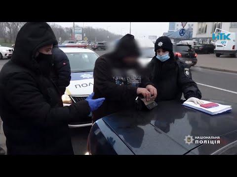 Телеканал НТК: Затримали групу злодіїв, які обкрадали домівки прикарпатців