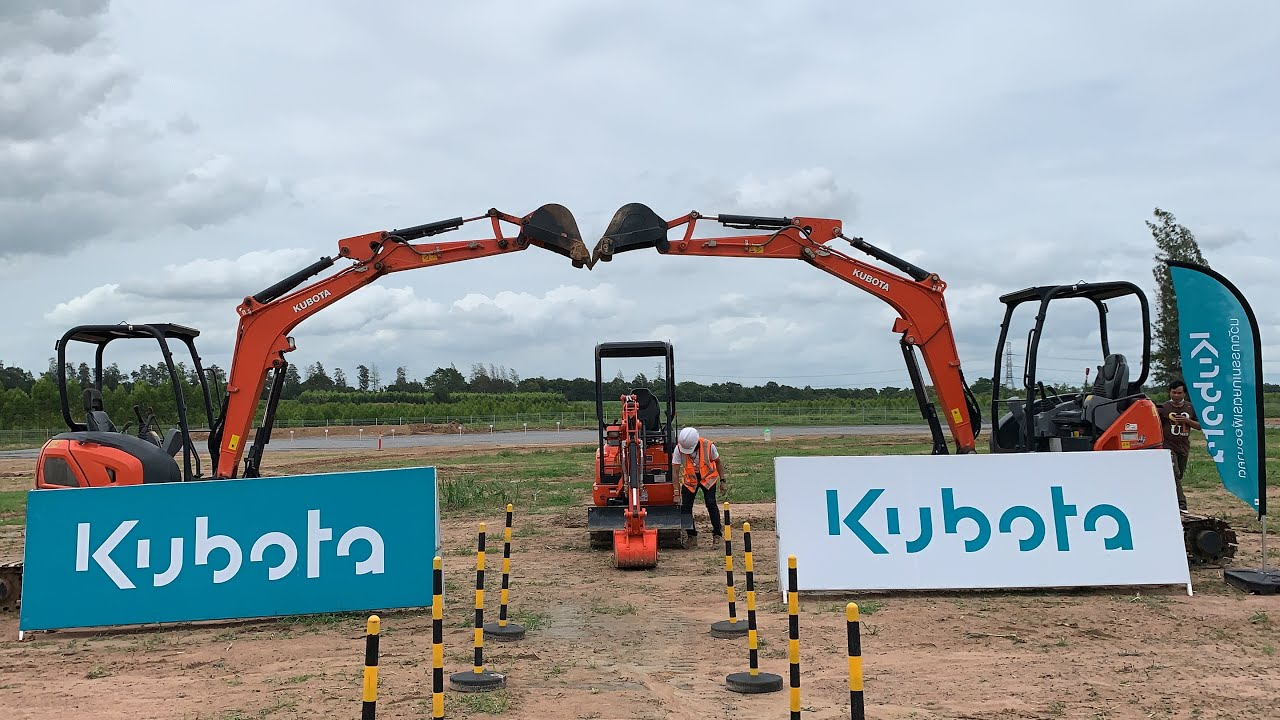 รถแม็คโคร Kubota U17-3 KiS