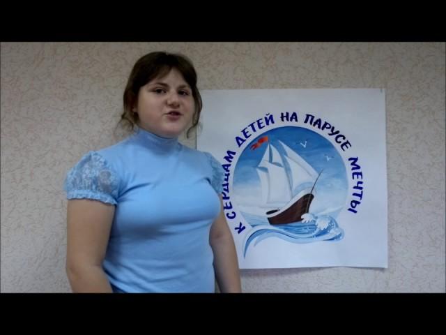 Изображение предпросмотра прочтения – ВикторияШубина читает произведение «Весенние воды (Еще вполях белеет снег…)» Ф.И.Тютчева