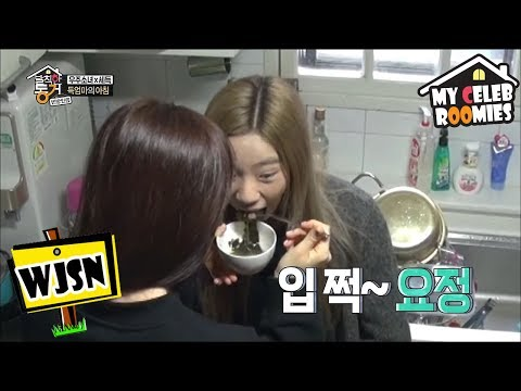 My celeb roomies gfriend heechul slammed the door i for Living together in empty room ep 10 eng sub