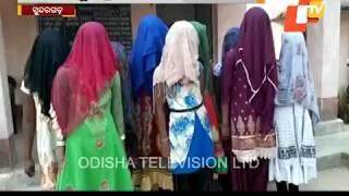 Afternoon Round Up 19 March 2018  Latest News Update Odisha   OTV
