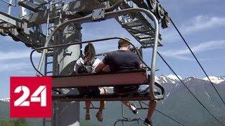 Смотреть видео Тропа к водопаду Поликаря открылась на две недели раньше - Россия 24 онлайн