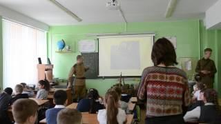 Урок патриотизма в 45 школе  3 В класс  04 05 2017 г  Фотографии оккупированной Калуги