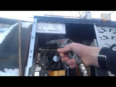 Как за 2 мин  почистить от пыли сильно запыленный компьютер (системный блок)